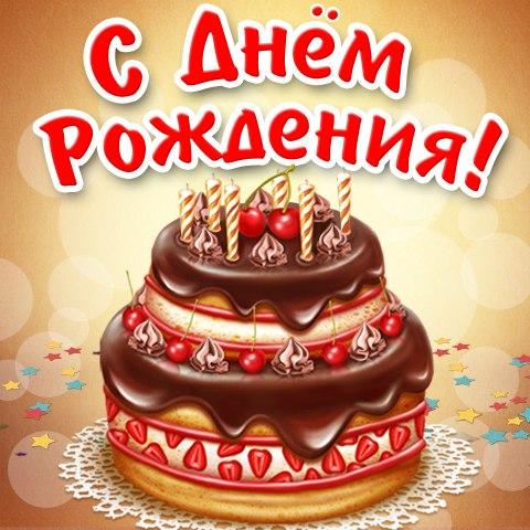 http://prazdnikovka.ru/otkrytki/id5-otkrytka.jpg